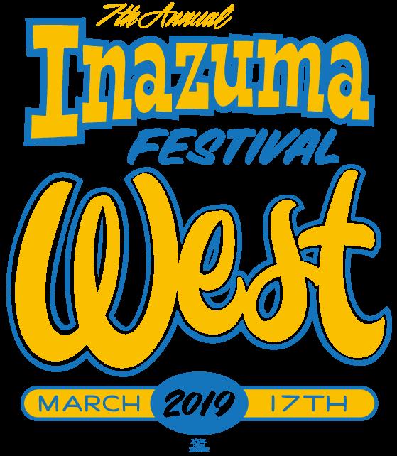 稲妻フェスティバル 2019 WEST
