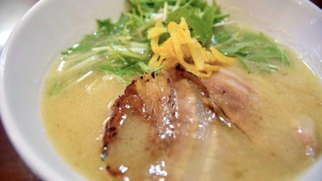 麺屋 四季|駅近のラーメン屋さんでゆずらーめんを実食