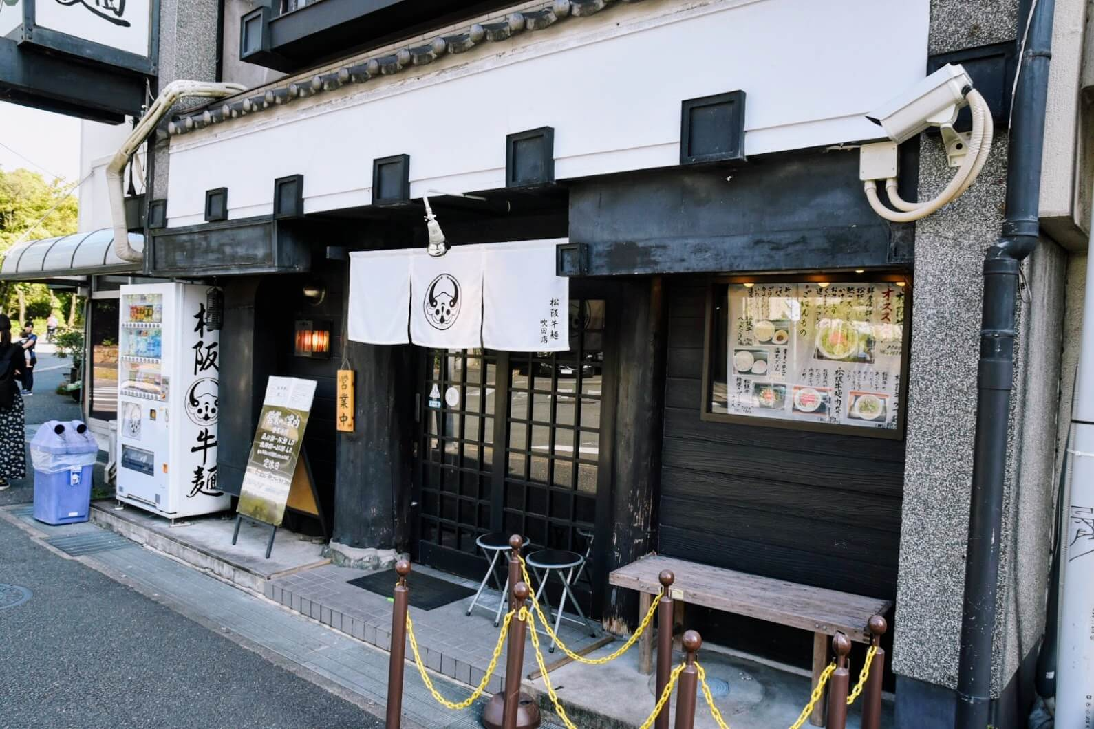松坂牛麺の店前