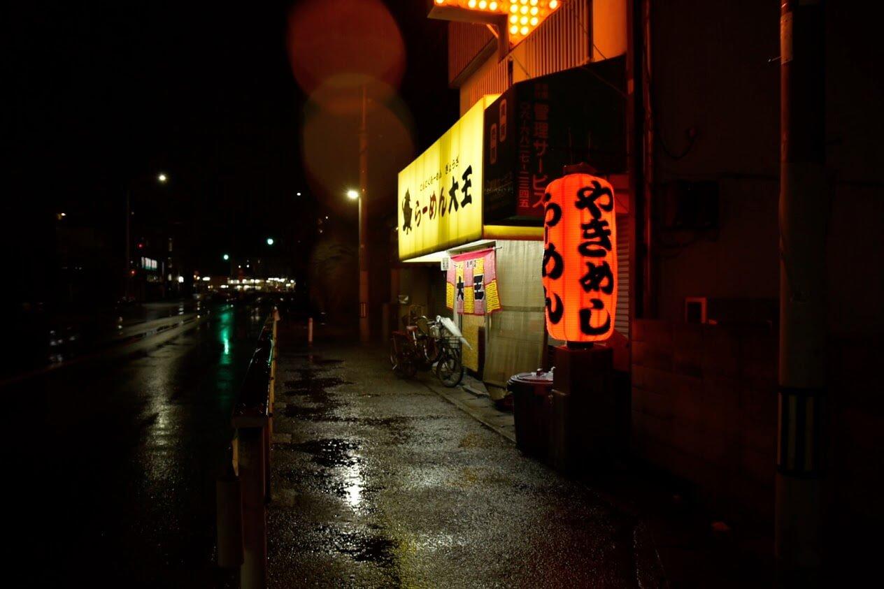 ラーメン大王の店前