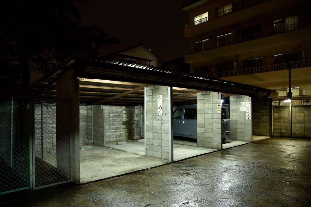 ラーメン大王の駐車場