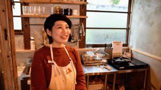 Onishisantoko|元学生寮が生まれ変わり、再び人が集まる場所へ