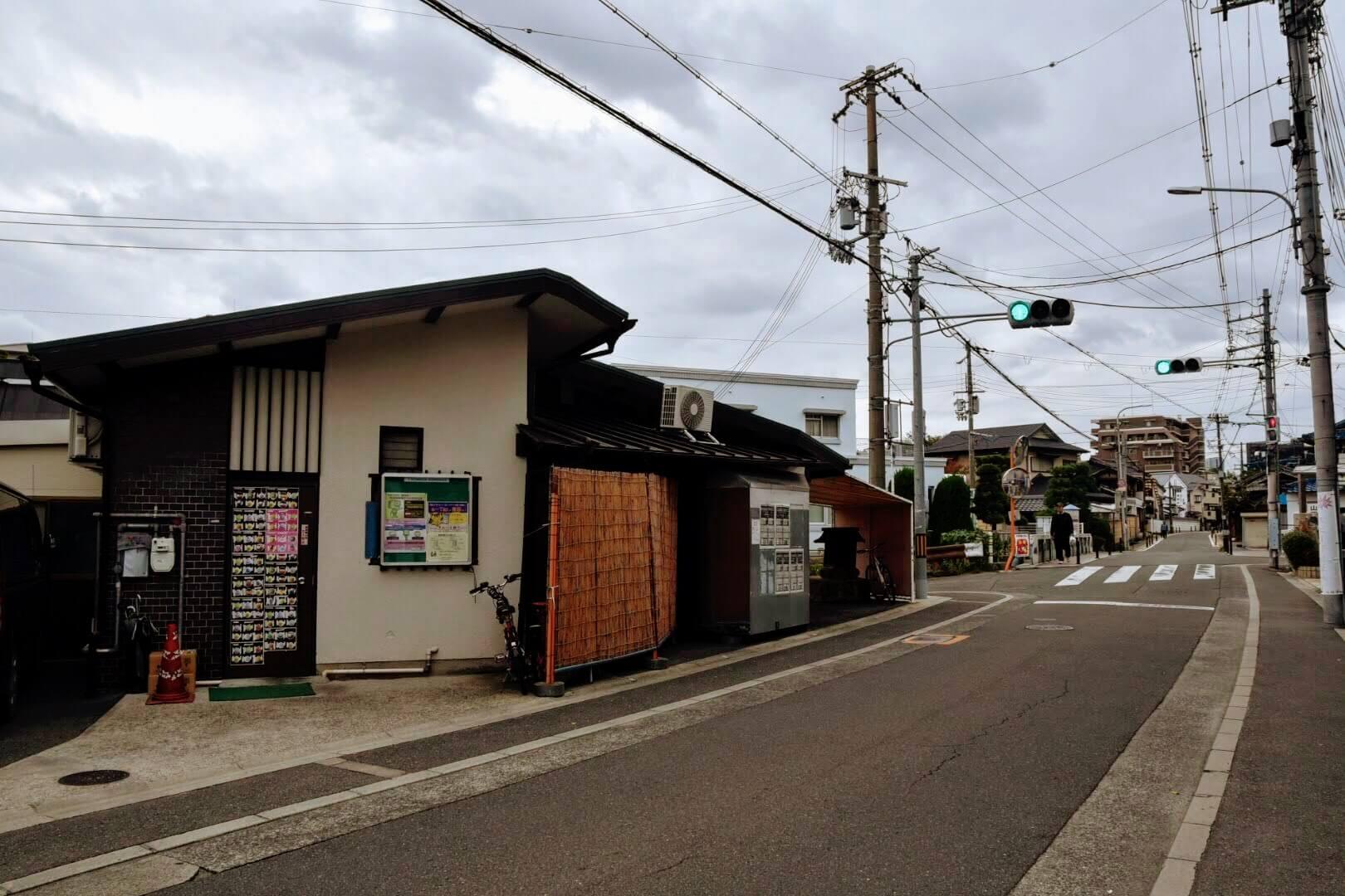松竹堂の製造工場