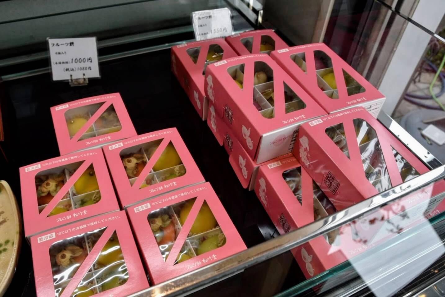 松竹堂のフルーツ餅