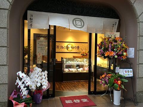 神戸店の店舗情報