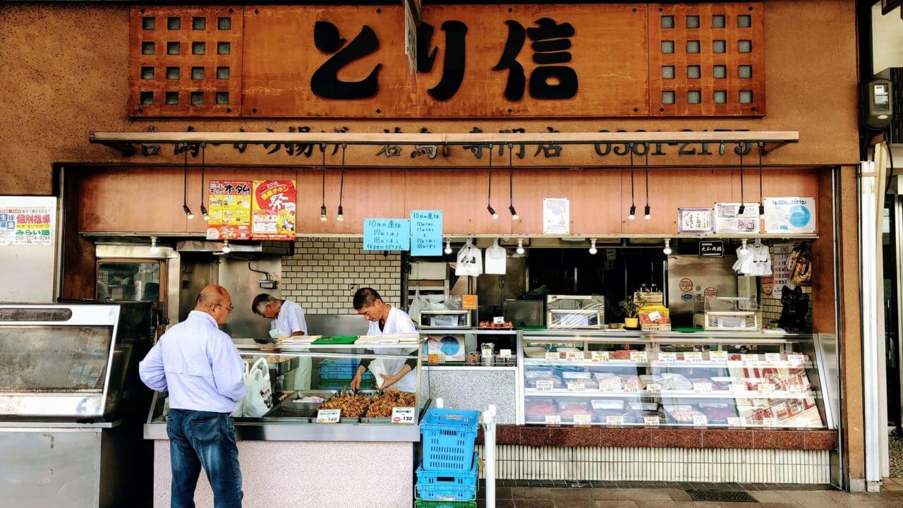 吹田旭通商店街にある『とり信』