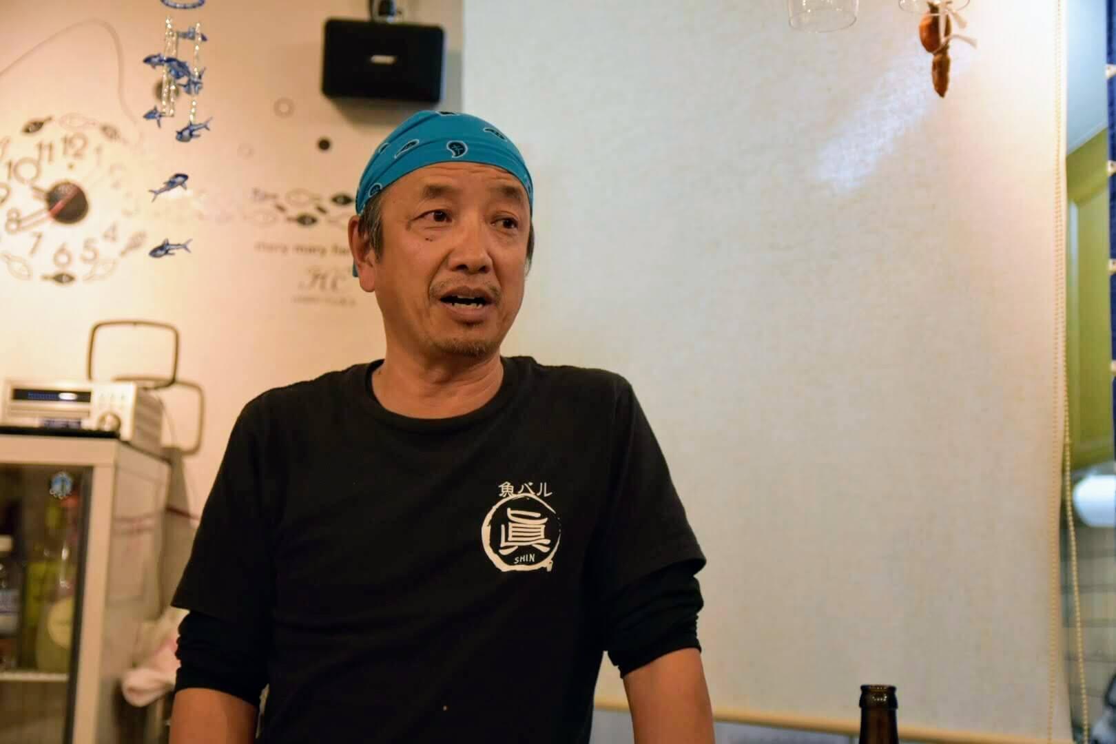 魚バル 眞のマスターの経歴