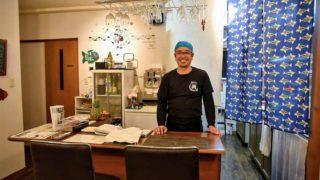 魚バル 眞|住宅街の隠れ家で、気さくなマスターと会話を楽しんだ夜