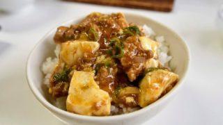 桃花 TO-KA|四川麻婆豆腐オンザライスでご飯何杯でもいける