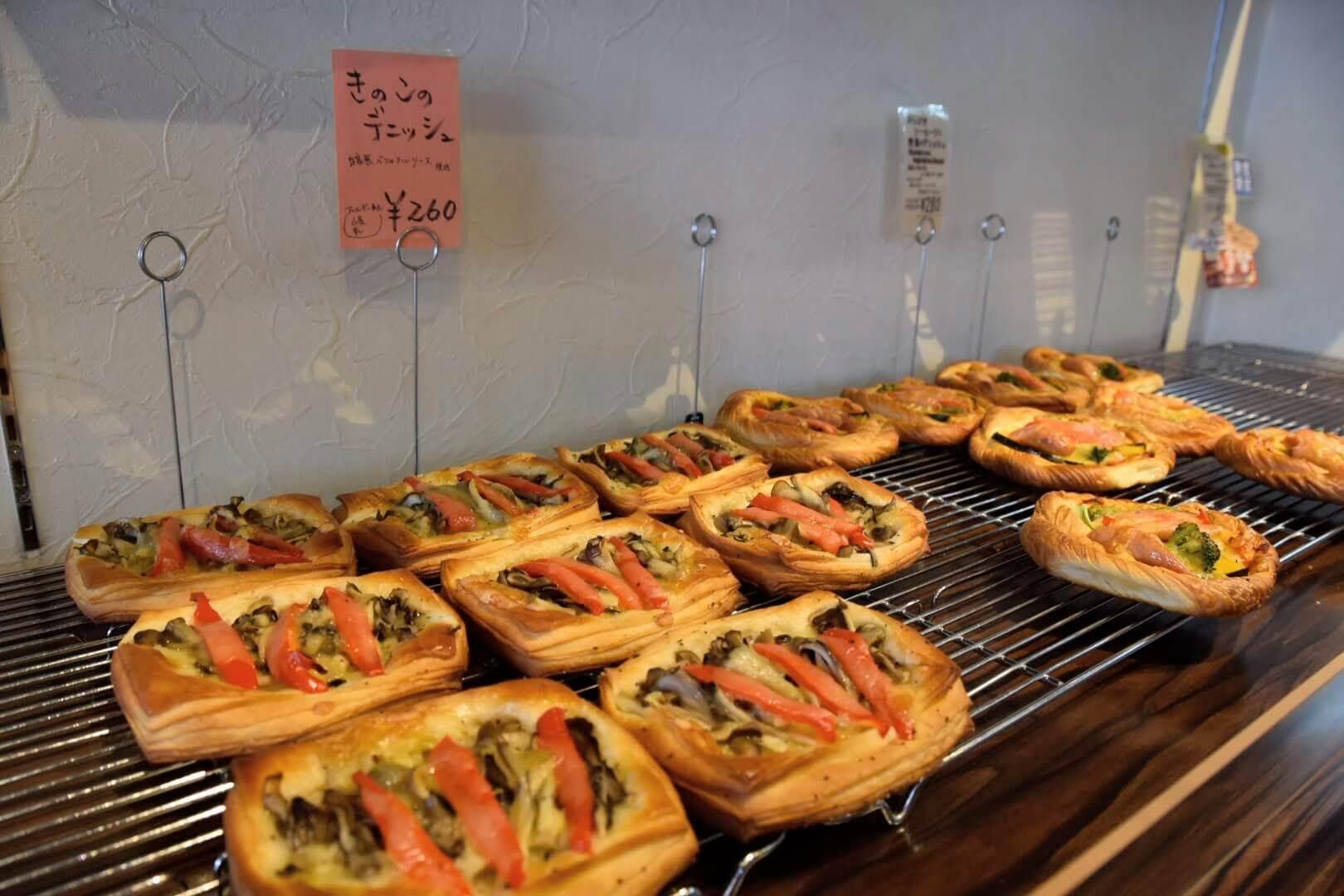 惣菜系デニッシュパン