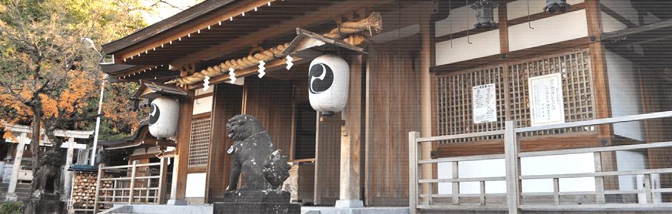 伊射奈岐神社(山田)