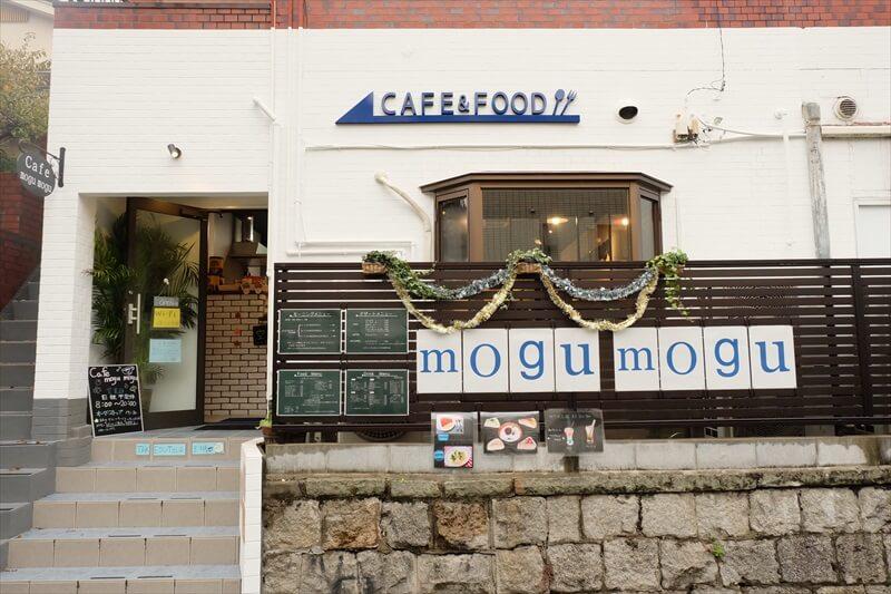 カフェモグモグ