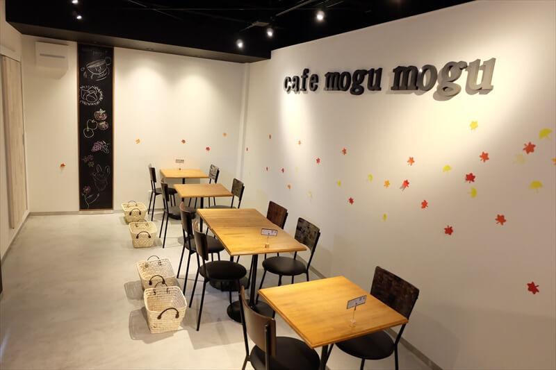 カフェモグモグの店内