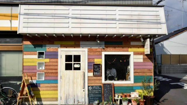 FUYUNIRE(フユニレ)|作り手の思いが込もったハンドメイドの雑貨屋