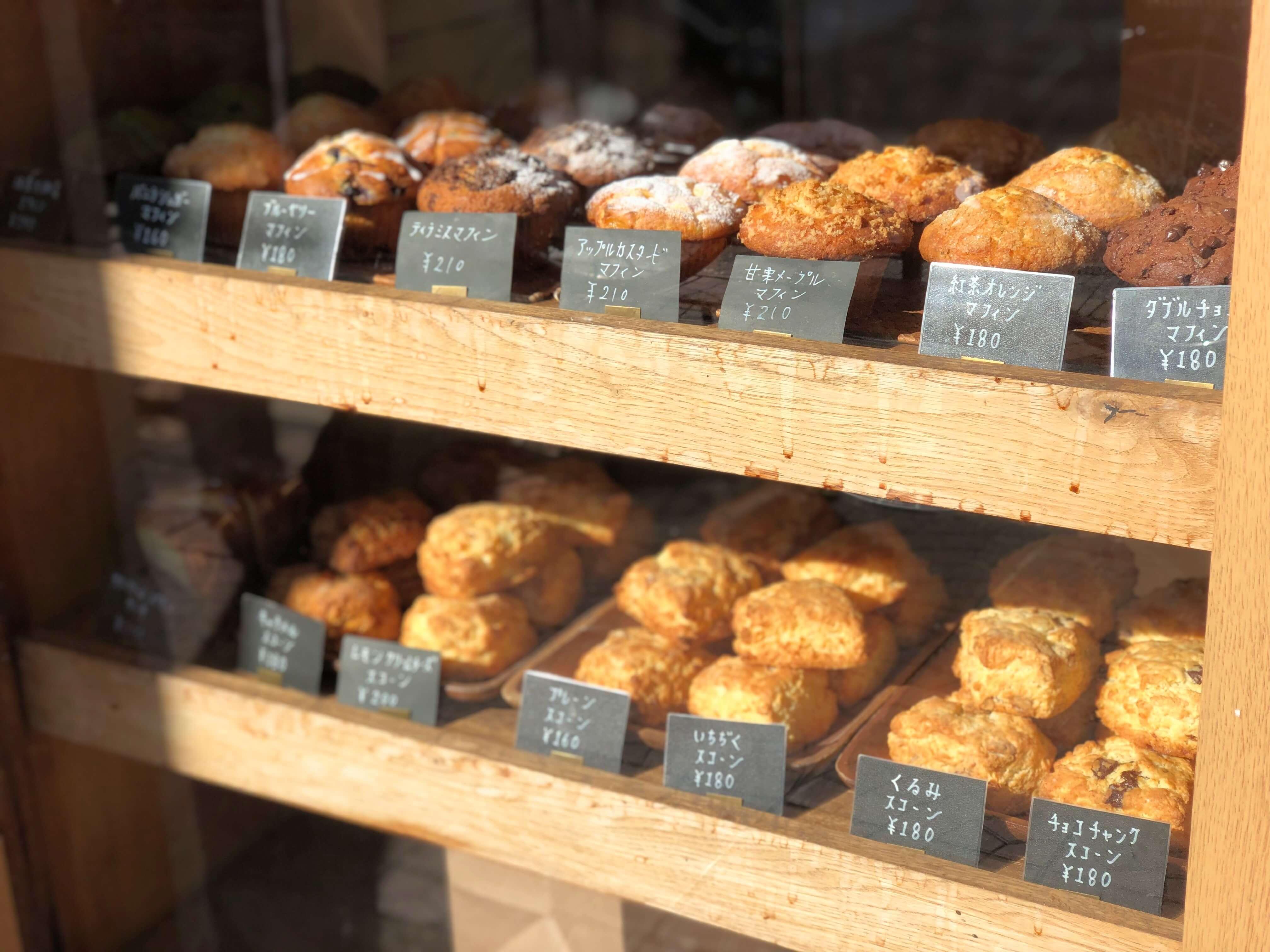 小さな焼き菓子屋|週2日限定!行列ができるスコーンとマフィンのお店