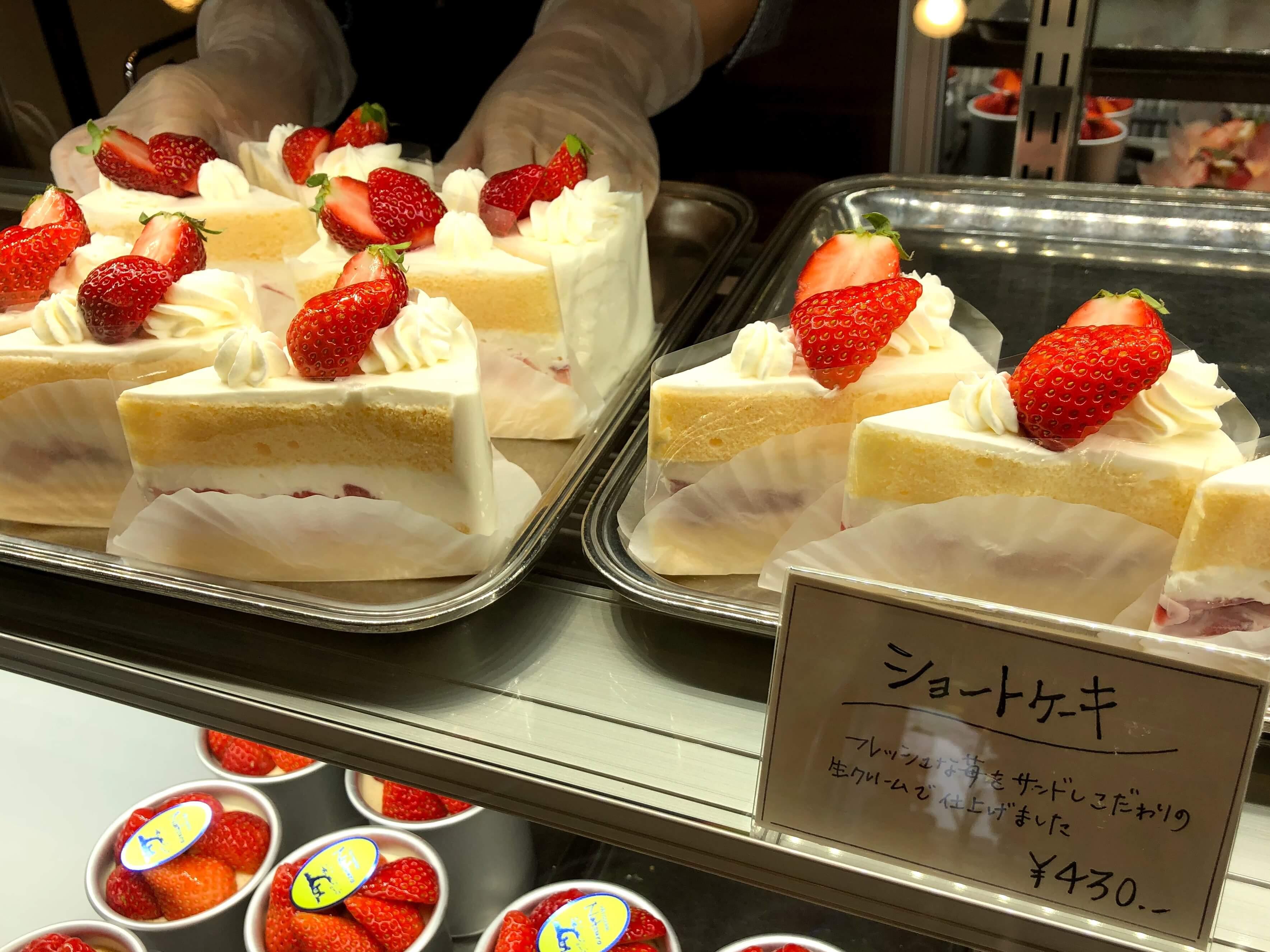 PATISSERIE Natsuroのショートケーキ