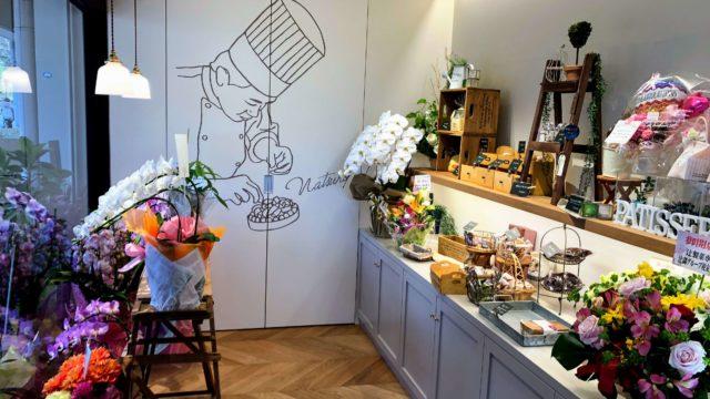 パティスリーナツロウ|桃山台駅前にあった洋菓子屋が清水に移転OPEN!