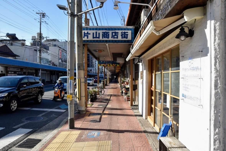 JR吹田駅近くの片山商店街にある『小さな焼き菓子屋』