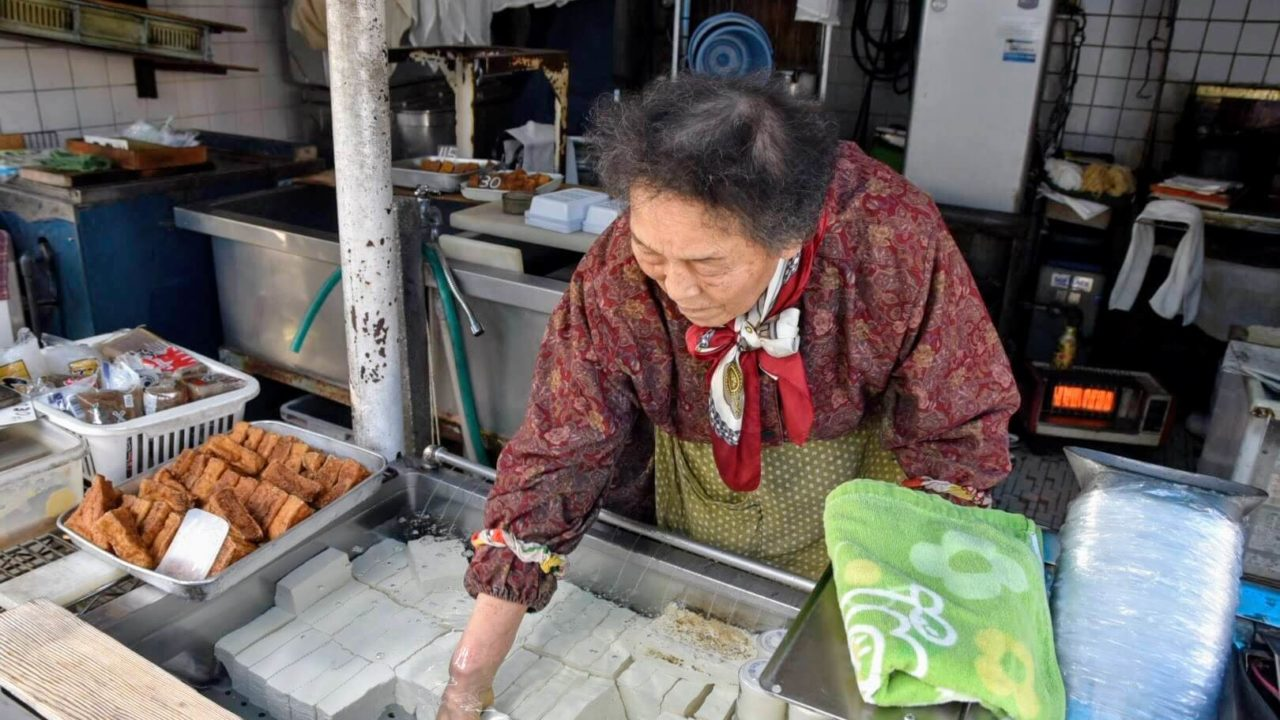 のとや|昭和36年から続く、昔ながらの豆腐屋