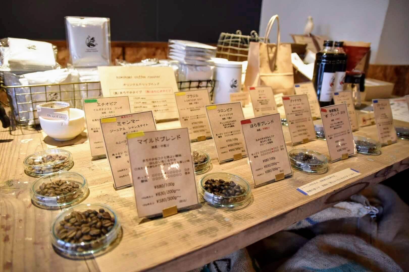 10種類以上並んだコーヒー豆