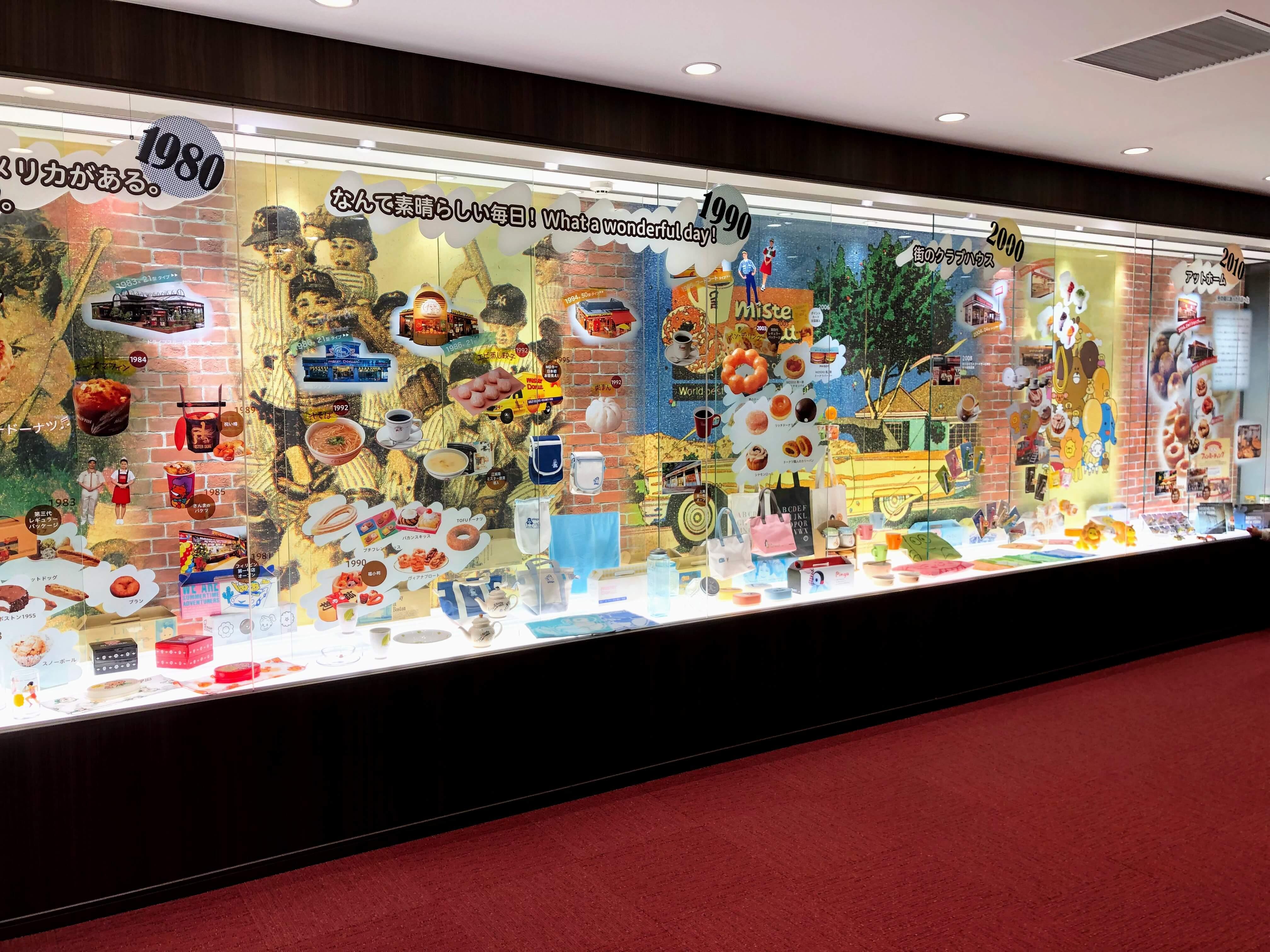年代別のドーナツや店舗デザインの移り変わりなどがを展示