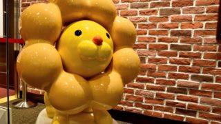 ダスキンミュージアムのミスドキッチンで楽しいドーナツ作り体験♪