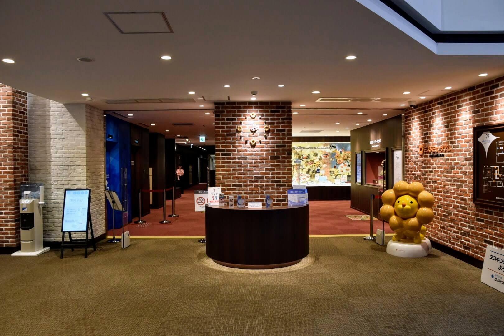 体験型施設『ミスドミュージアム』の入り口