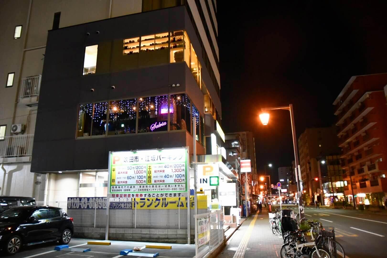江坂にある『おばんざいとお酒 うきわ(ukiwa)』