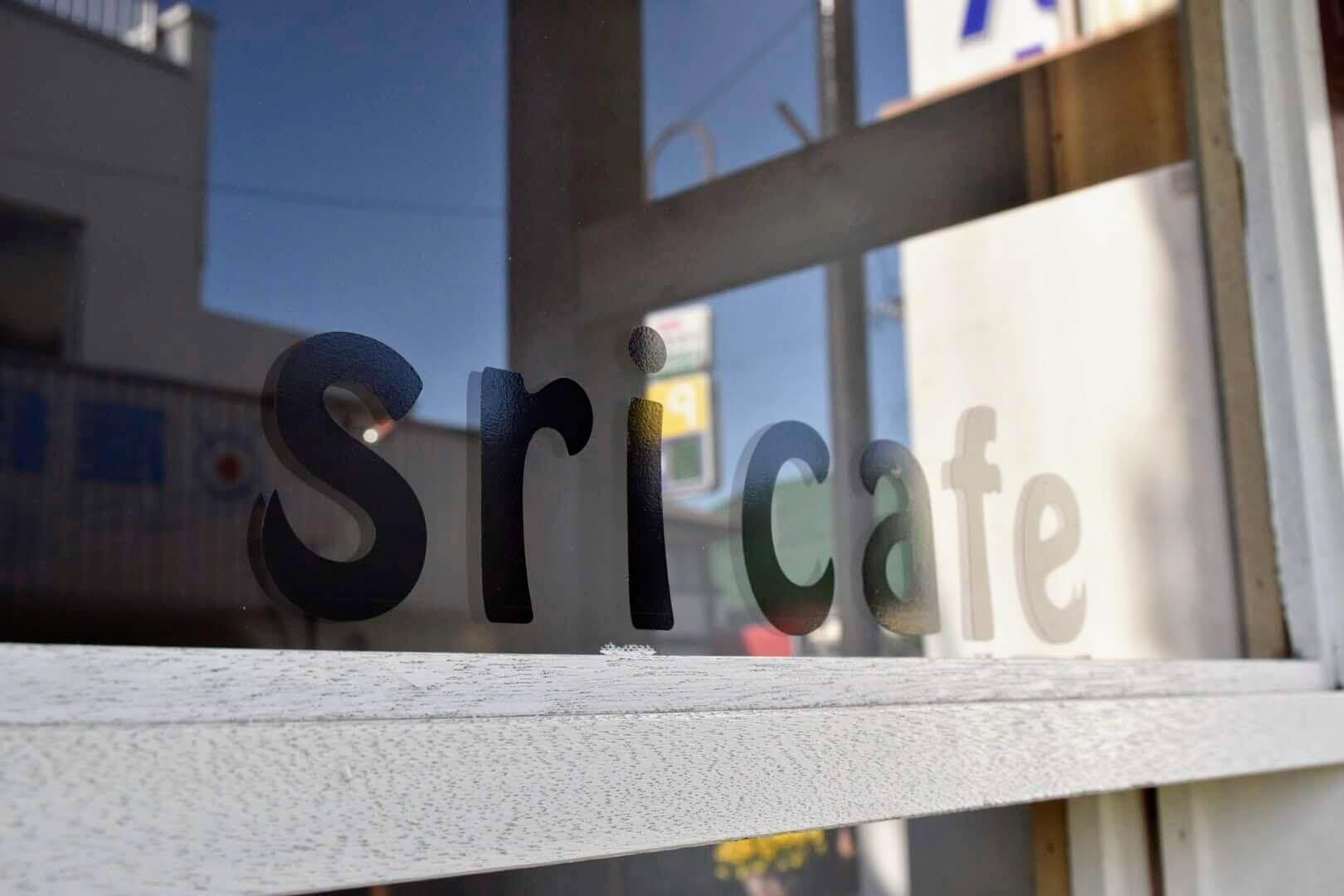 店名『sri cafe』の読み方