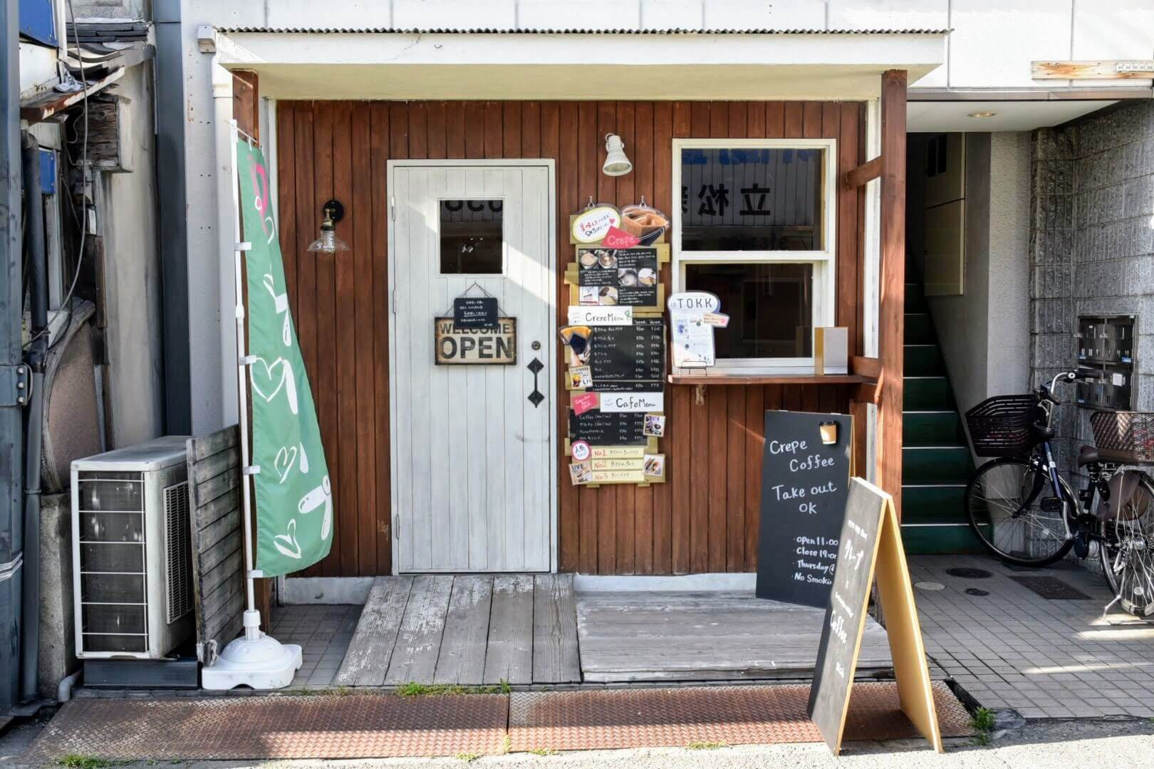 sri cafe(シュリーカフェ)の店前