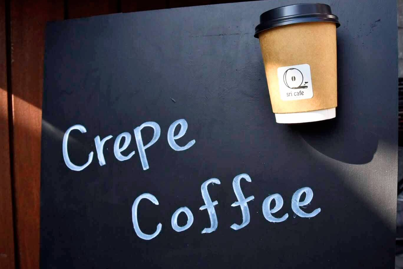 sri cafe(シュリーカフェ)の可愛い看板