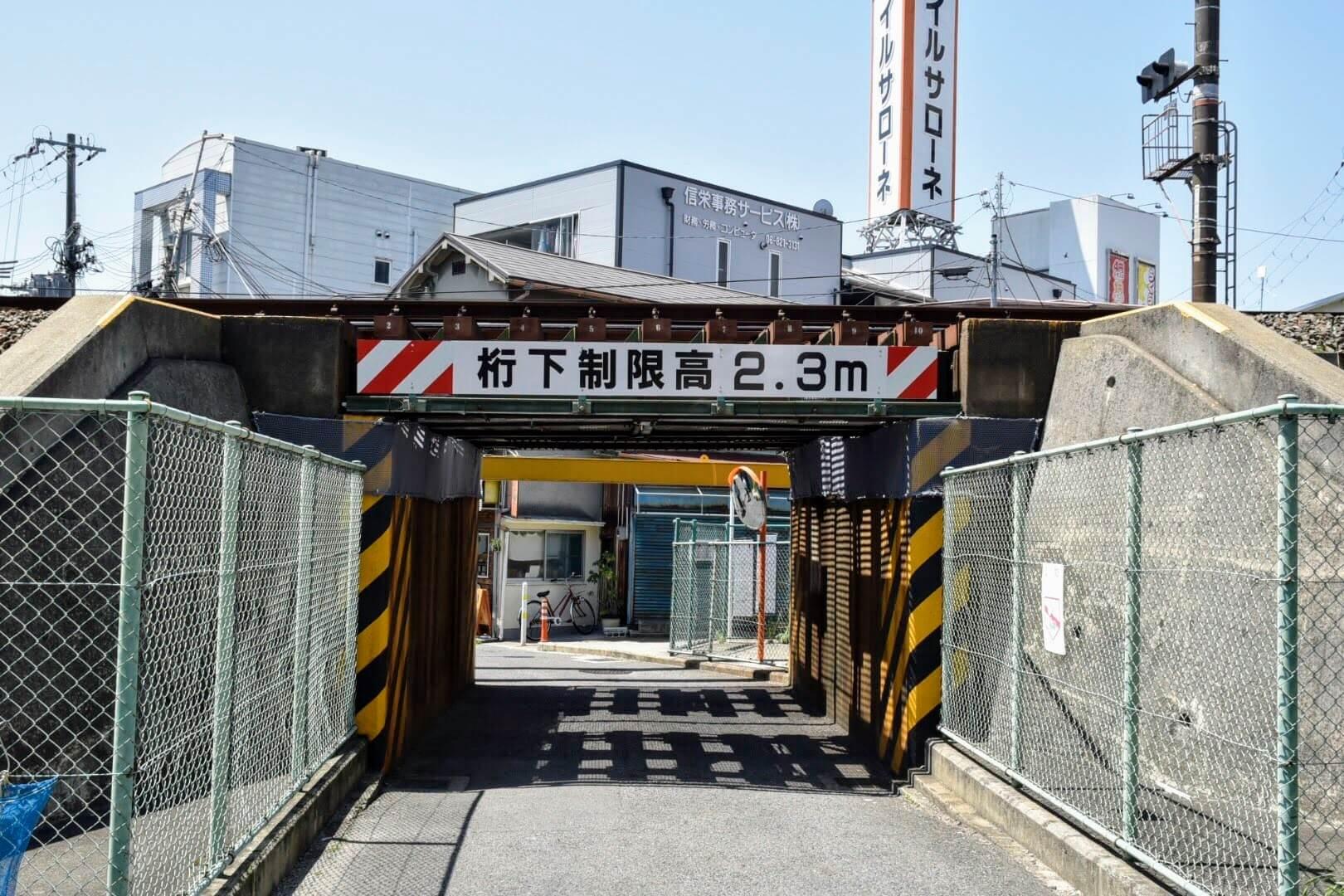 吹田・阪急豊津駅の近くにあるパン屋『楽童』