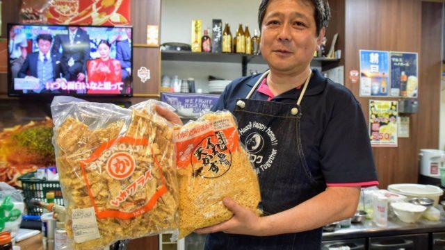 かん吉|カープの優勝と共に誕生した本場の広島お好み焼店