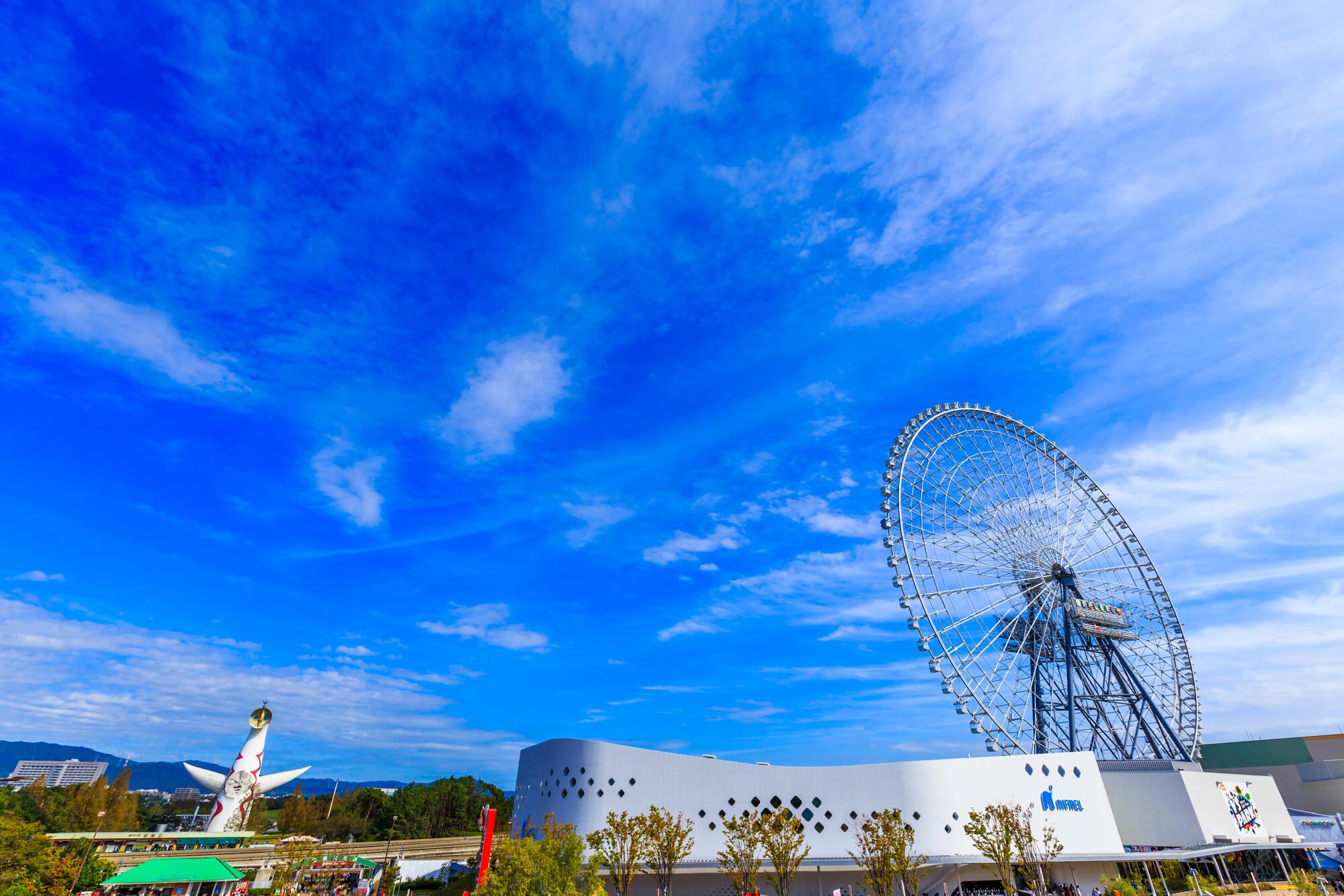 万博公園と大阪エキスポシティ